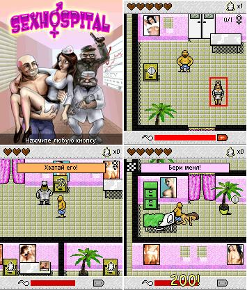 igri-dlya-nokia-eroticheskie-seks-besplatno
